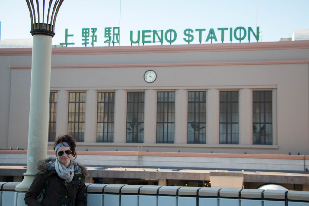 Preparing for your trip to Japan ueno station