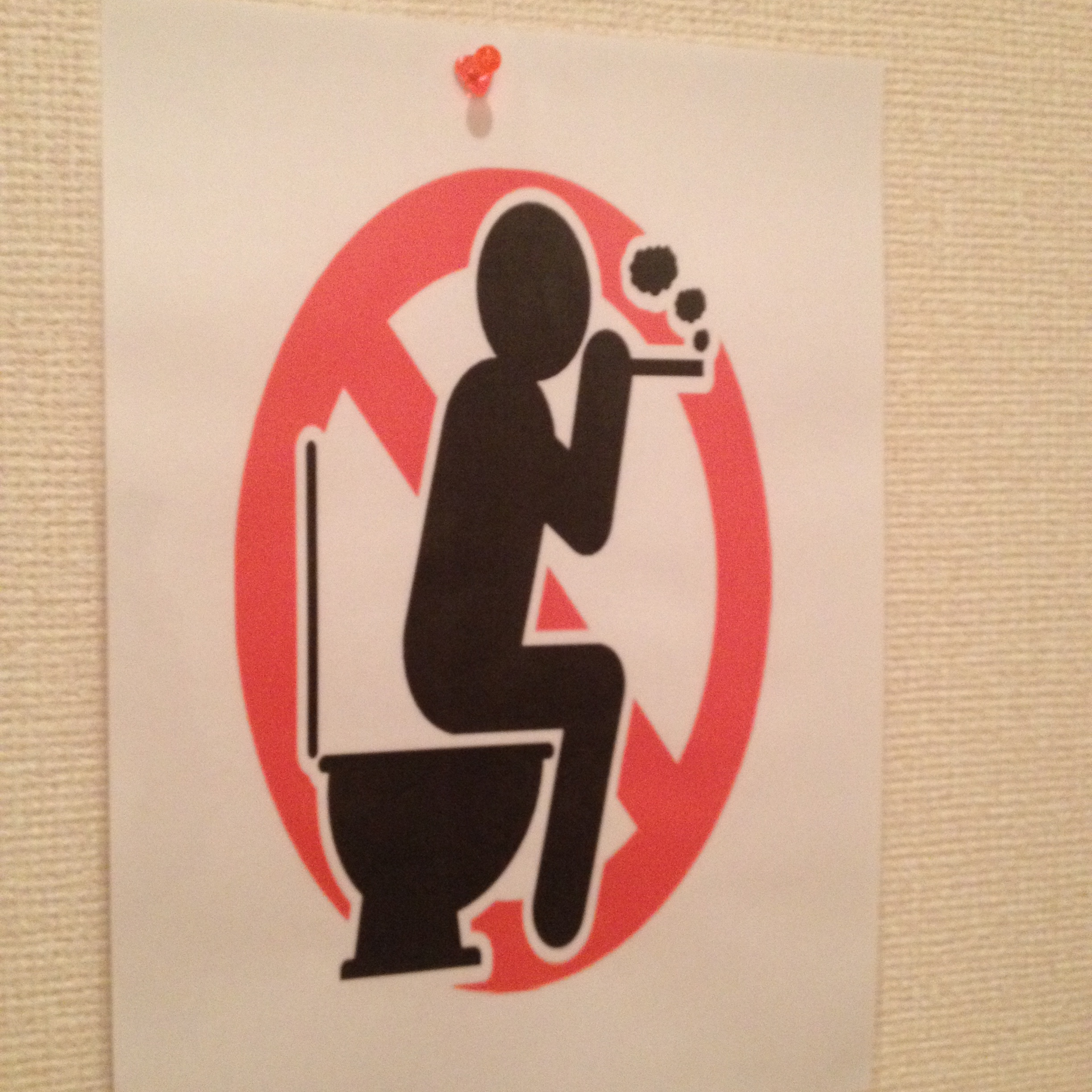 funny signs japan