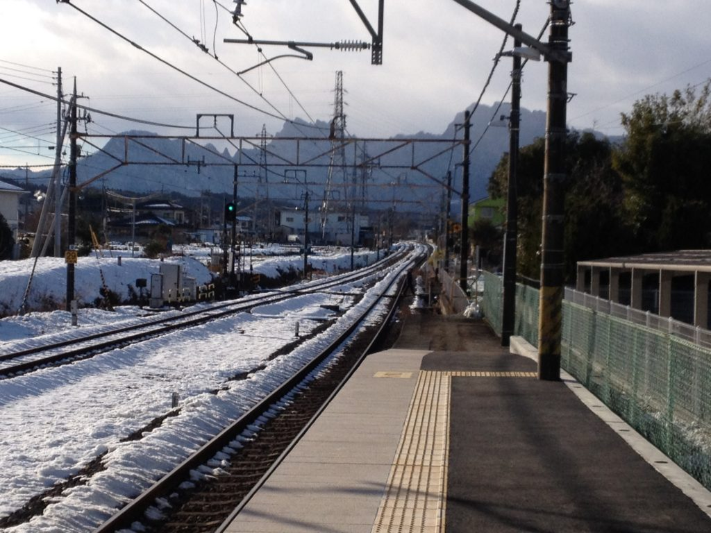 train to Japanese Onsen