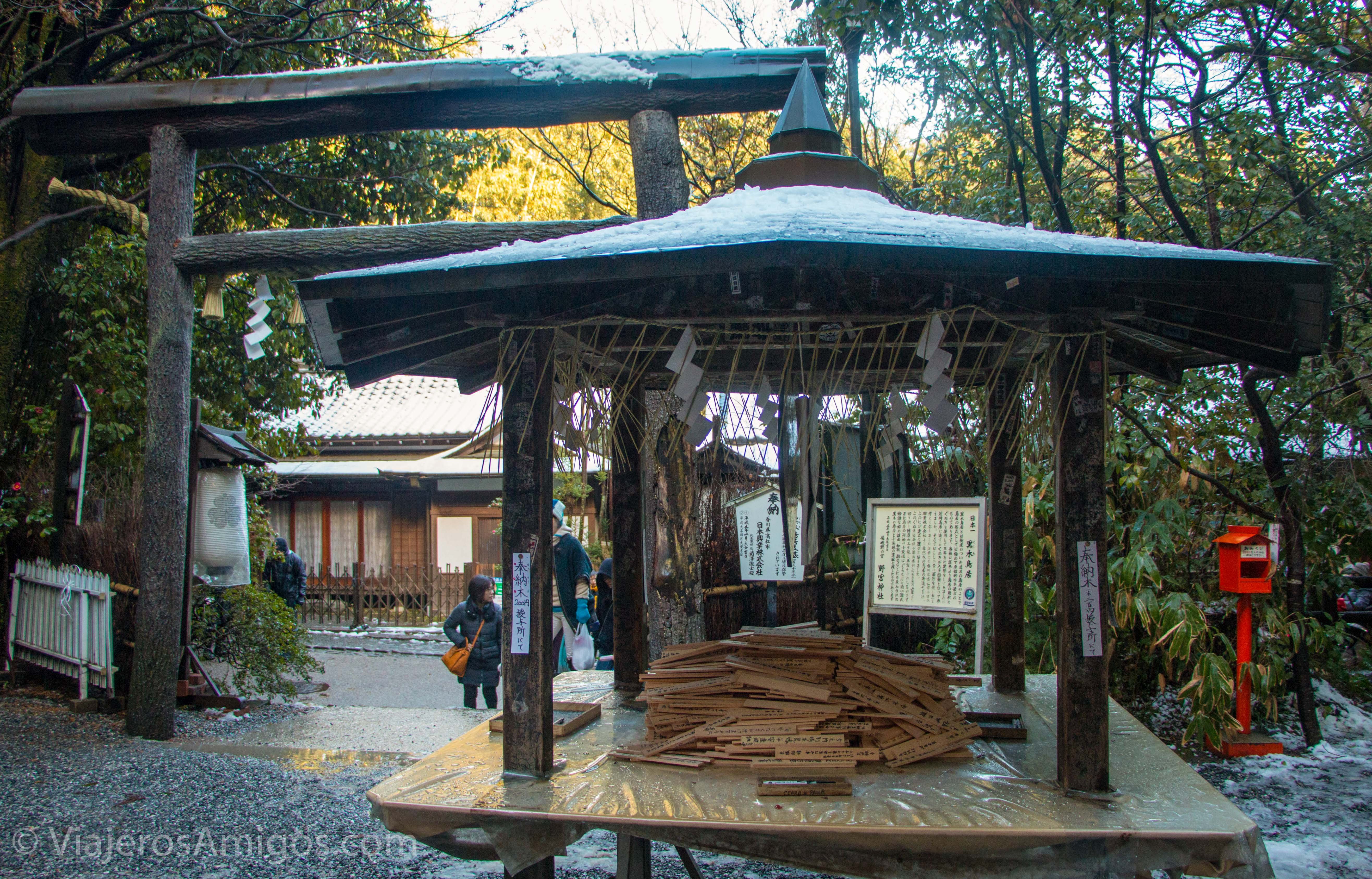 arashiyama bamboo forest shrine2