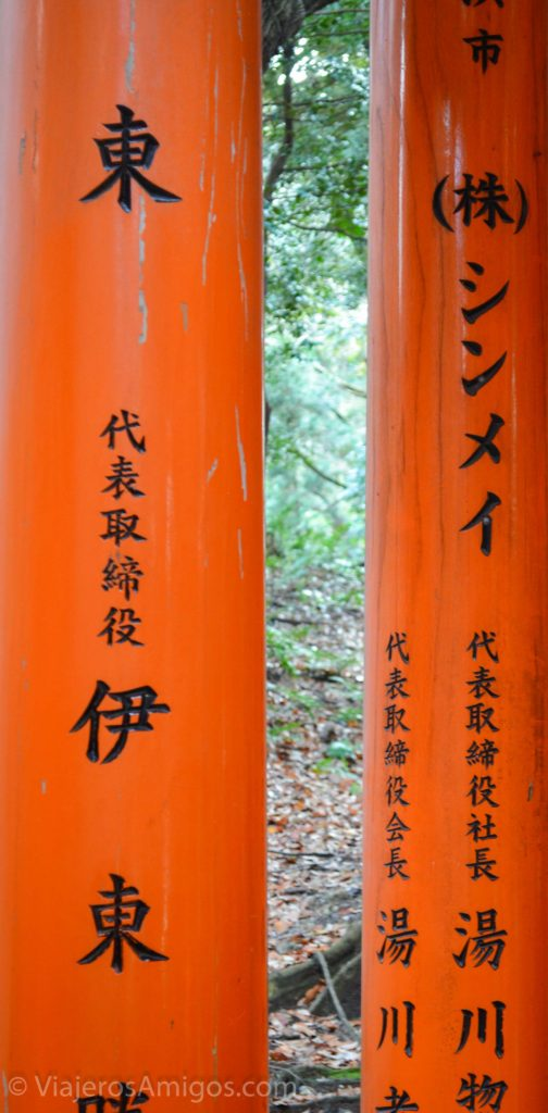 fushimi inari torii gates writing