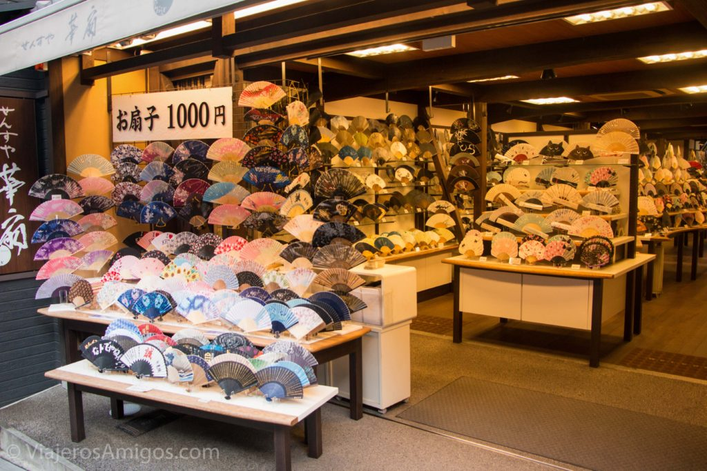 kyoto gion fan shop